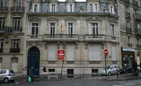 Presentación en el Instituto Cervantes de Paris